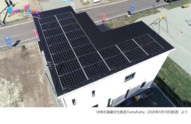 最大の特徴は屋根に大容量の太陽光パネルを搭載!